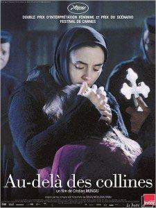 Au-delà des collines, de Cristian Mungiu, 2012 dans Films vraiment pas... obligatoires! au-dela-des-colines-225x300